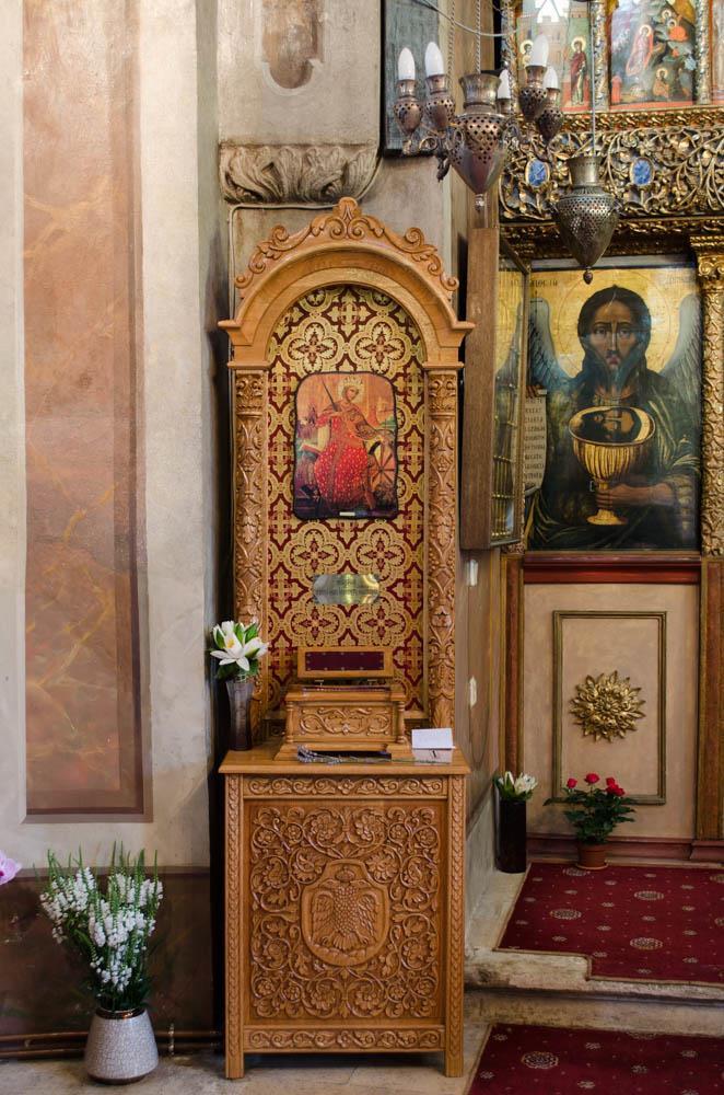 Racla Sf. Ecaterina